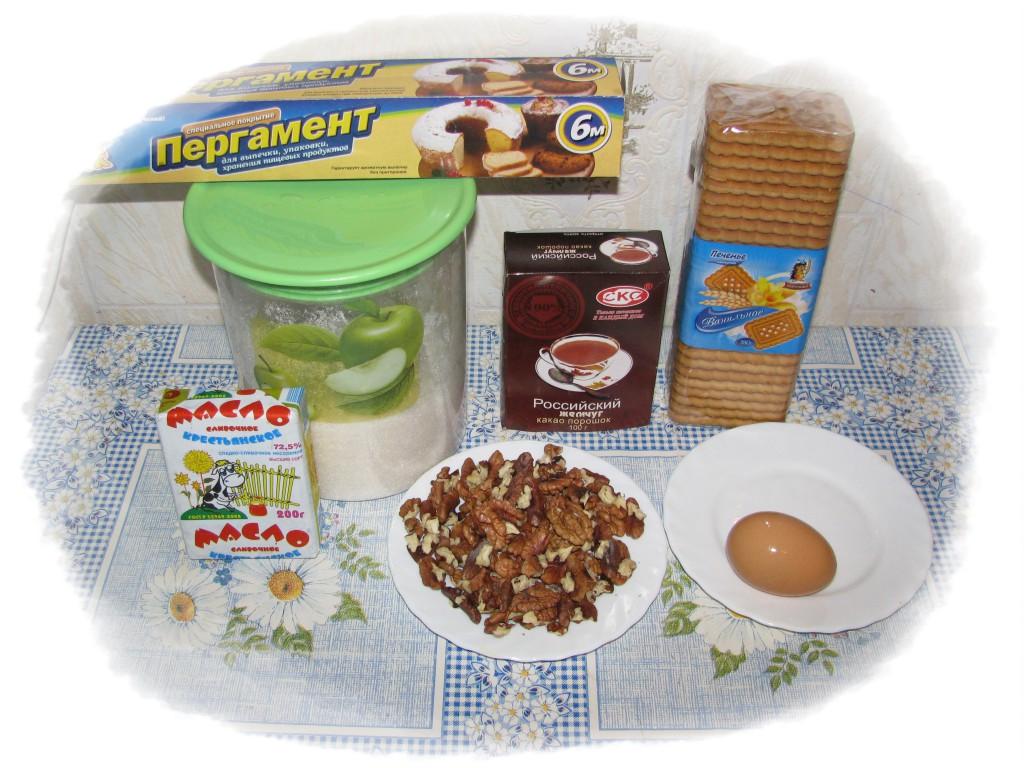ингредиенты для сливочного полена