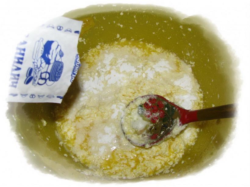добавить 2 чайные ложки разрыхлителя и ванилин