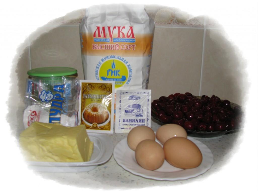 ингредиенты для венского пирога