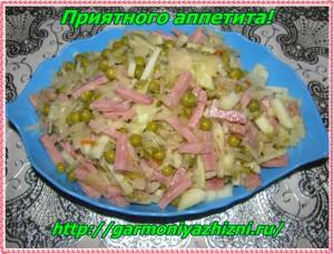 салат из квашенной капусты