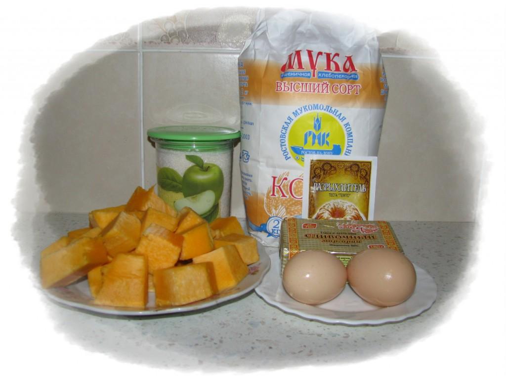 ингредиенты для печенья из тыквы