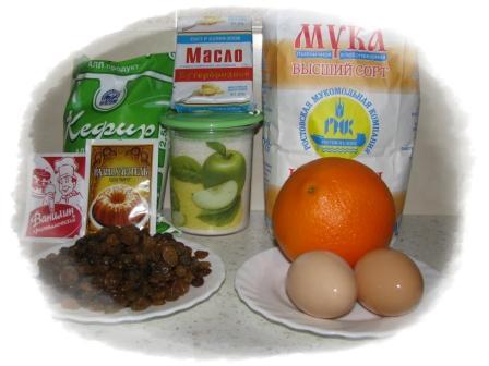 ингредиенты для апельсинового кекса