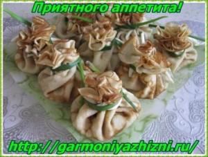 мешочки с грибами приятного аппетита