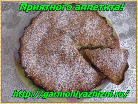 пирог с малиной приятного аппетита