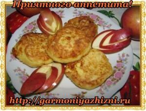 сырники с ябоками