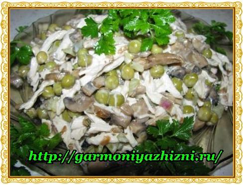 салат курочка ряба рецепт