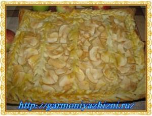 пирог из слоёного теста с яблоками