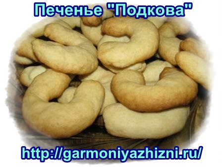 печенье песочное домашнее