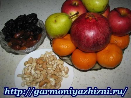 фрукты и сухофрукты