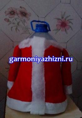 IMG_20141217_140953