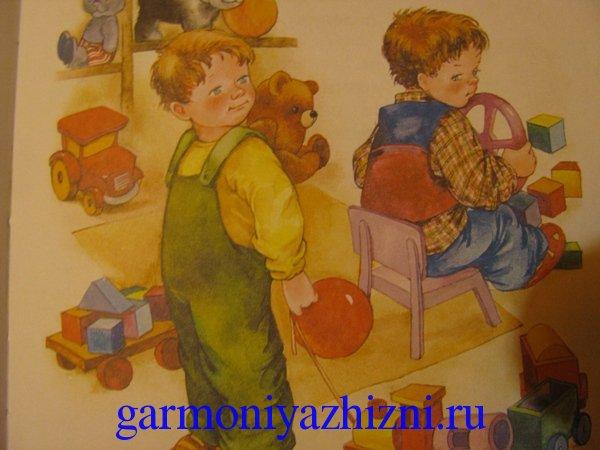 игры с дошкольниками