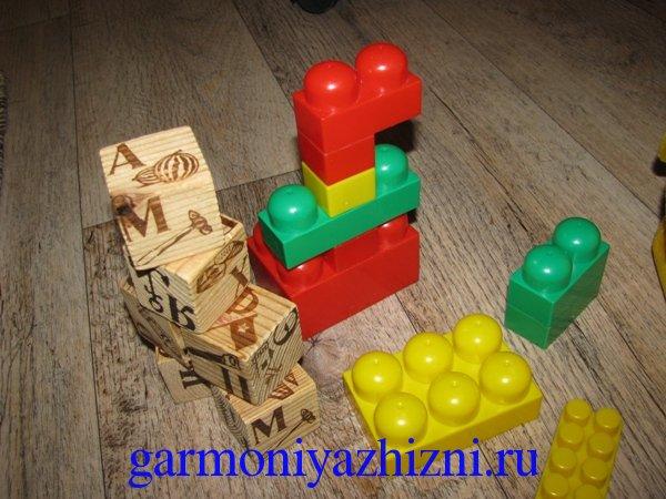 конструктор детский