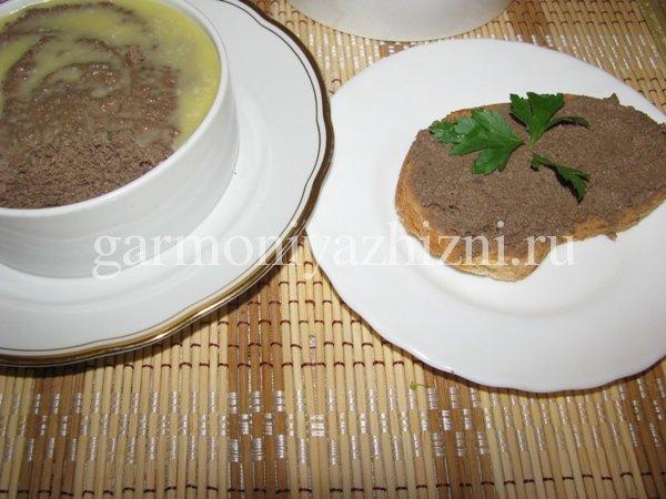 рецепт утиного паштета с фото