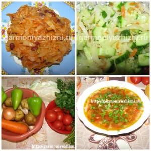 постные рецепты с фото