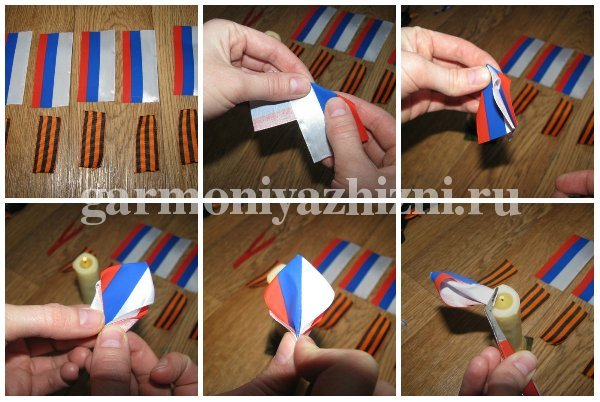 формируем лепесток из ленты цвета флага