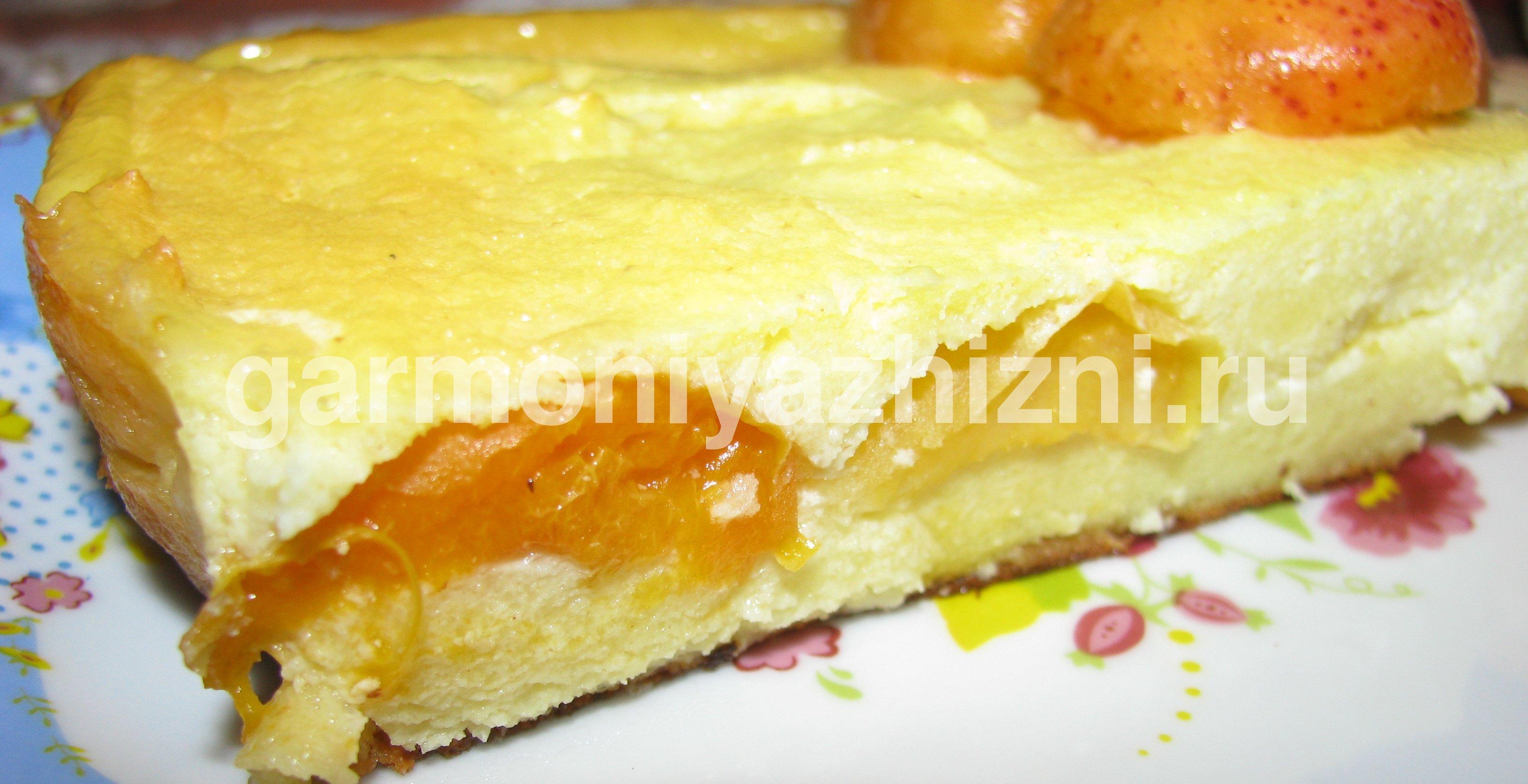 творожная запеканка с абрикосами рецепт с фото