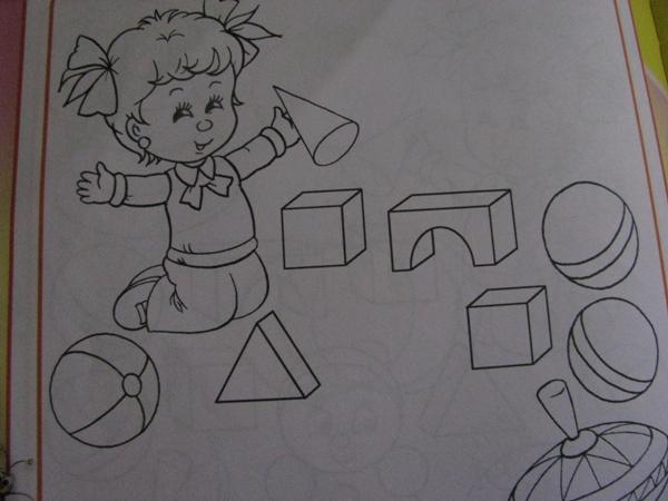 игры на развитие внимания для детей