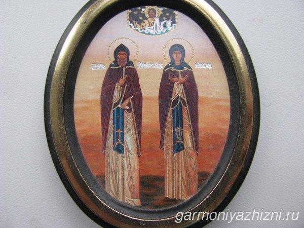 svyatyie-blagovernyie-pyotr-i-fevroniya-muromskie