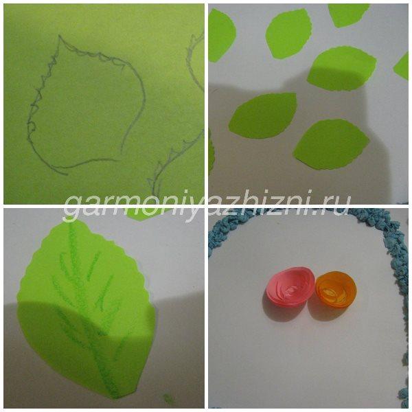 vyirezaem-zelyonyie-listiki-dlya-rozyi