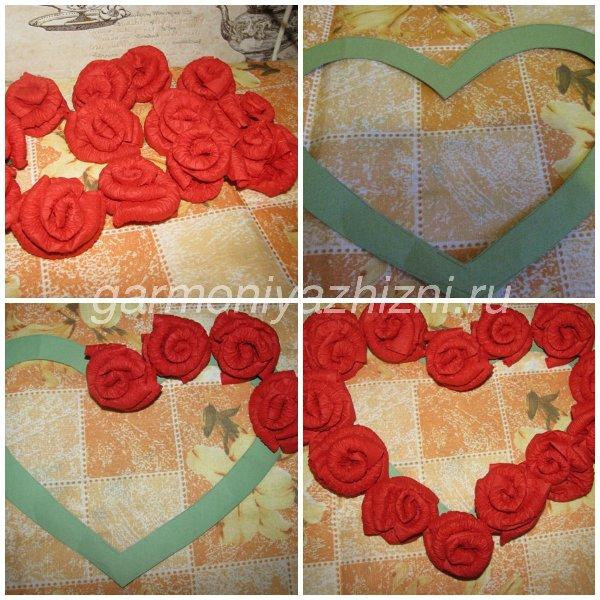 формируем сердце из бумажных роз