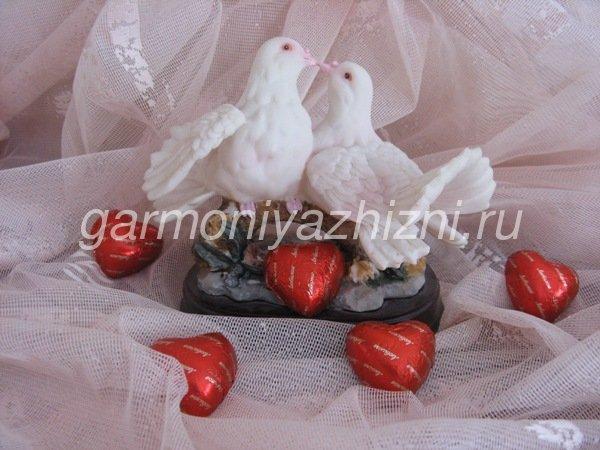 istoriya-prazdnika-den-svyatogo-valentina