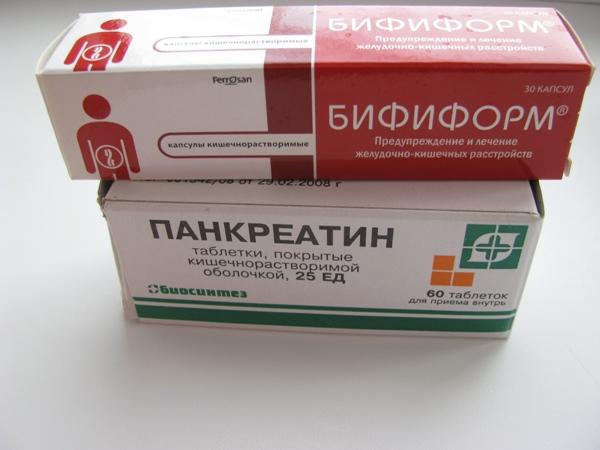 бифиформ для восстановления микрофлоры