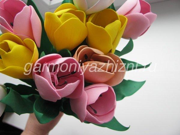 тюльпаны из фоамирана мастер класс