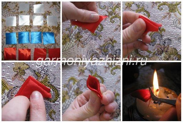 последовательность складывания острого лепестка канзаши