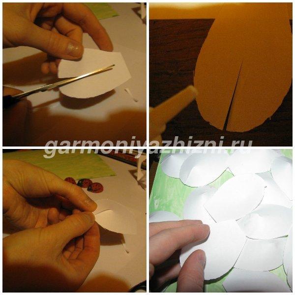 делаем объёмный лепесток для ромашки