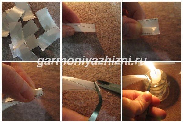 формируем белый лепесток для банта