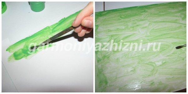покрываем основу зелёной краской
