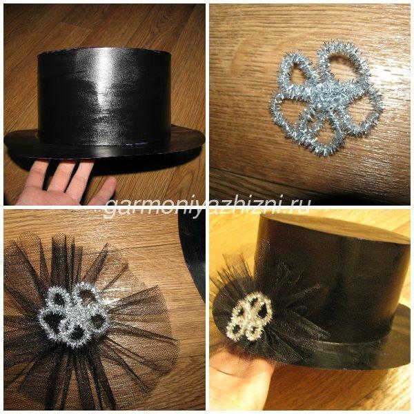 украшваем шляпу Шапокляк