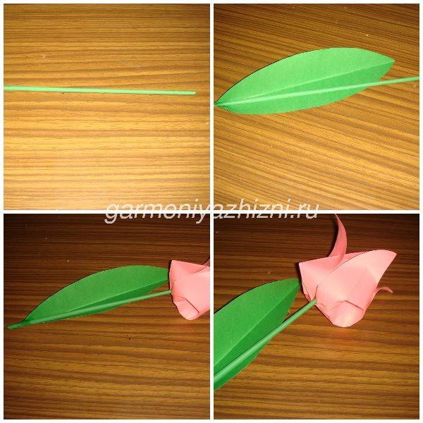 делаем стебель для тюльпана