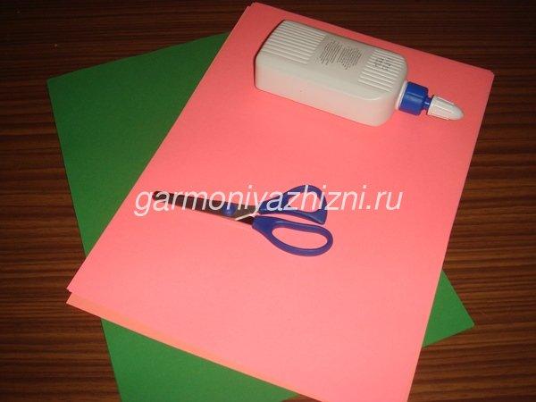 материал для тюльпанов из бумаги