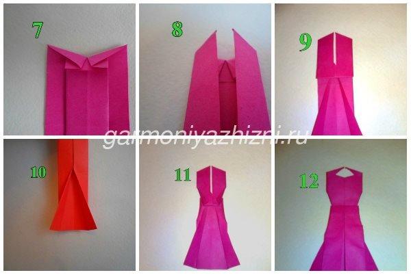 платье оригами из цветной бумаги