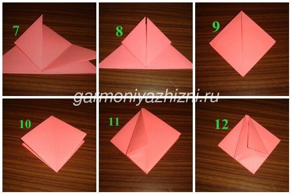последовательность изготовления тюльпана оригами