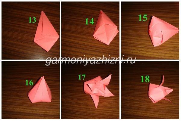 тюльпан оригами из бумаги