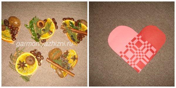 валентинки из бумаги и природных материалов