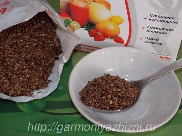 польза семени льна для женского здоровья