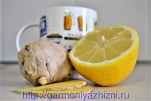 чайс лимоном и имбирем