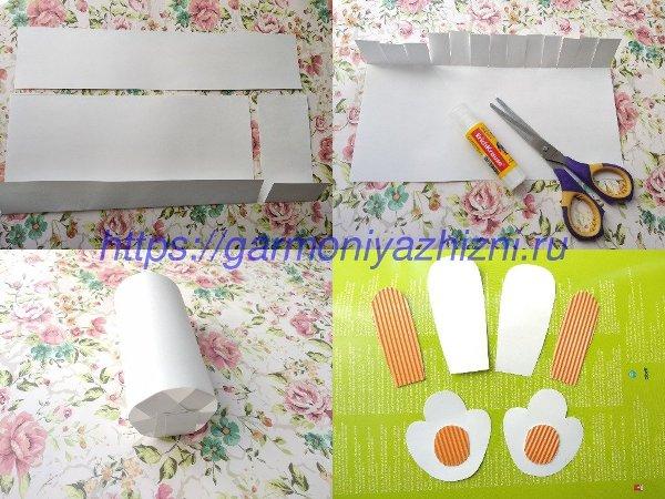вырезаем детали зайца